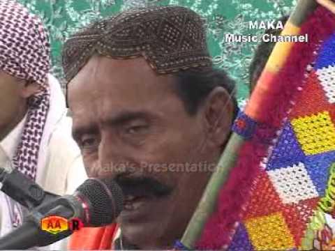 Ae Khatam Rusal - Usman Faqeer