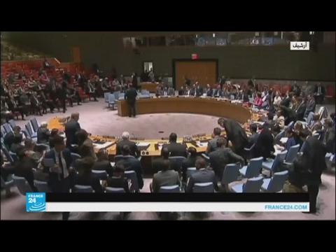 مجلس الأمن يصوت على مشروع قرار حول ملف الصحراء الغربية  - نشر قبل 10 ساعة