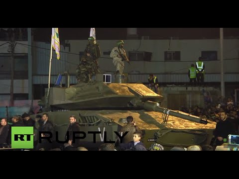 State of Palestine: Gaza's own home-made TANK revealed at Al-Qassam memorial