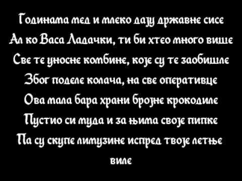 Škabo (Beogradski Sindikat) - Pakt sa djavolom + Lyrics