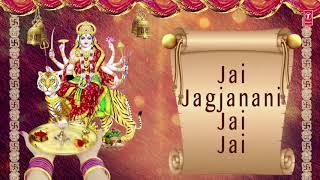 Jai Jagjanani Jai Jai I Devi Aarti I ANURADHA  PAUDWAL I Aartiyan I Full Audio Song