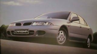 (オランダ) 1995 Mitsubishi Carisma 三菱 カリスマ