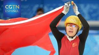 Zhou Yang competirá en patinaje de velocidad y patinaje de velocidad en pista corta