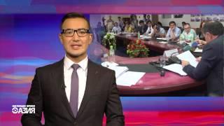 НАСТОЯЩЕЕ ВРЕМЯ. АЗИЯ | 22 июля 2017