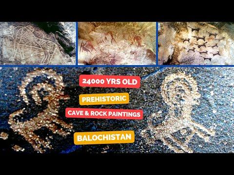 PREHISTORIC CAVE & ROCK PAINTINGS OF BALOCHISTAN, PAKISTAN