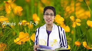 Ibadah Perseketuan Kaum Perempuan (PKP) - 29 Mei 2020