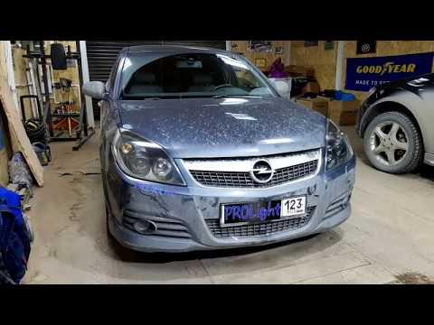 Opel Vectra. Улучшение света.  Hella 3R через переходные рамки. Окраска внутренностей черный мат.