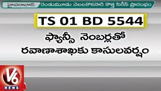 fancy number craze   rto earns over 6 crores with fancy numbers   hyderabad   v6 news