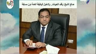 جولة فى عناوين الصحف العربية والعالمية مع رشا مجدي - الاتنين 15-10-2018