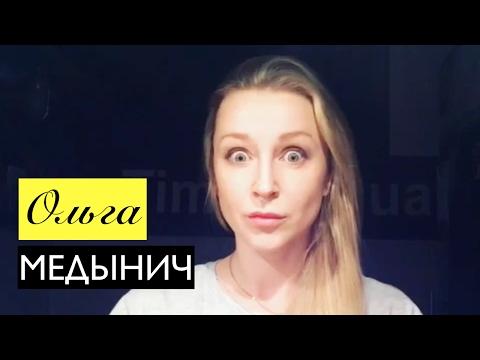 Хатха Йога с Ольгой Булановой и Владимиром Зайцевым