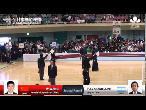 (CHN5)W.WANG -KM F.SCARAMELLINI(ARG2) - 16th World Kendo Championships - Men's Individual_2R