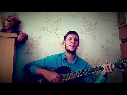 Хасан Мусаев - Я тебя и век не забуду на гитаре