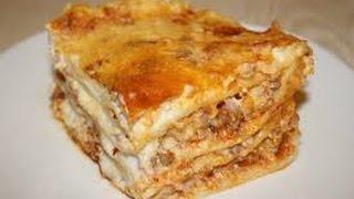 Лазанья/Lasagne