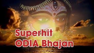 Khara Mare Jhain Jhain Lo Mitani || Maa Durga Bhajan