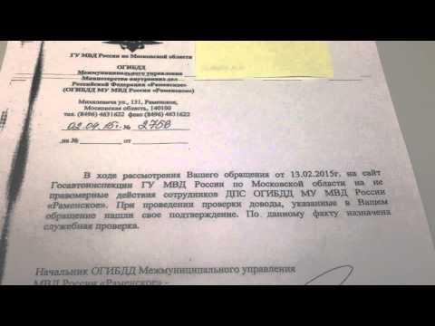самому можно ои министру внутренних дел писать жалобу судебных приставов Осинскому