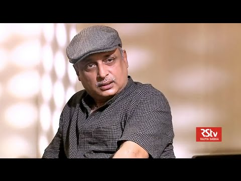Guftagoo with Piyush Mishra