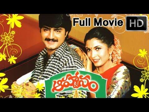 Aahwanam Full Length Telugu Movie