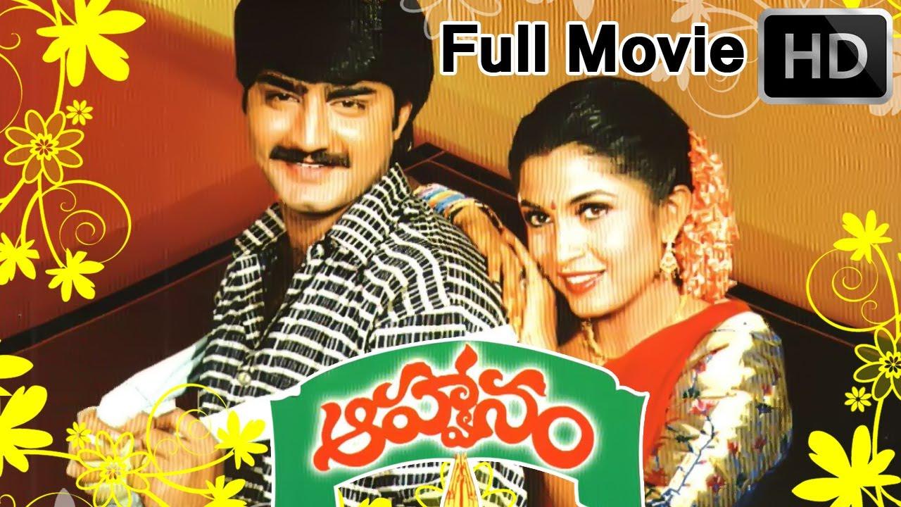 Aahwanam Telugu Full HD Movie watch online