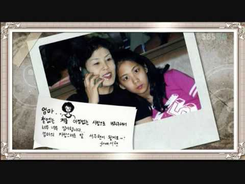 SNSD Dear Mom
