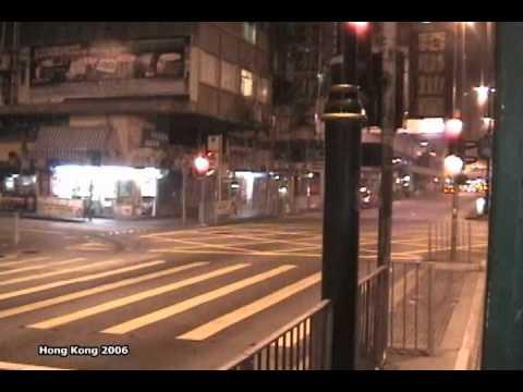 Hong Kong Tram 103