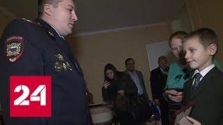 Мальчик, который спас трех сестер и брата на пожаре, получил гражданство РФ - Россия 24