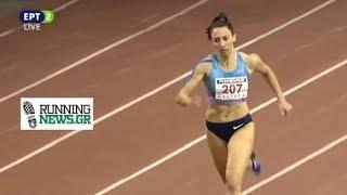 Ο τελικός των 400 μέτρων γυναικών του Πανελληνίου Πρωταθλήματος Κλειστού 2018 - 1η Μπελιμπασάκη