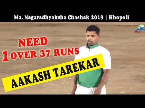 AKASH TAREKAR  BATTING | NEED 37 RUNS IN 1 OVER  | 2019 Khopoli