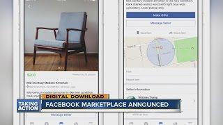«فيسبوك» يطرح خدمة جديدة للتسوق الإلكتروني