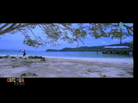Arere Arere - Jabardasth Movie Promo Video Song