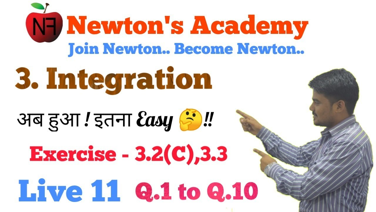 12th Science    3.Integration   Exercise 3.2(C) , 3.3(Q.1 to Q.6)    Chandan sir #live11