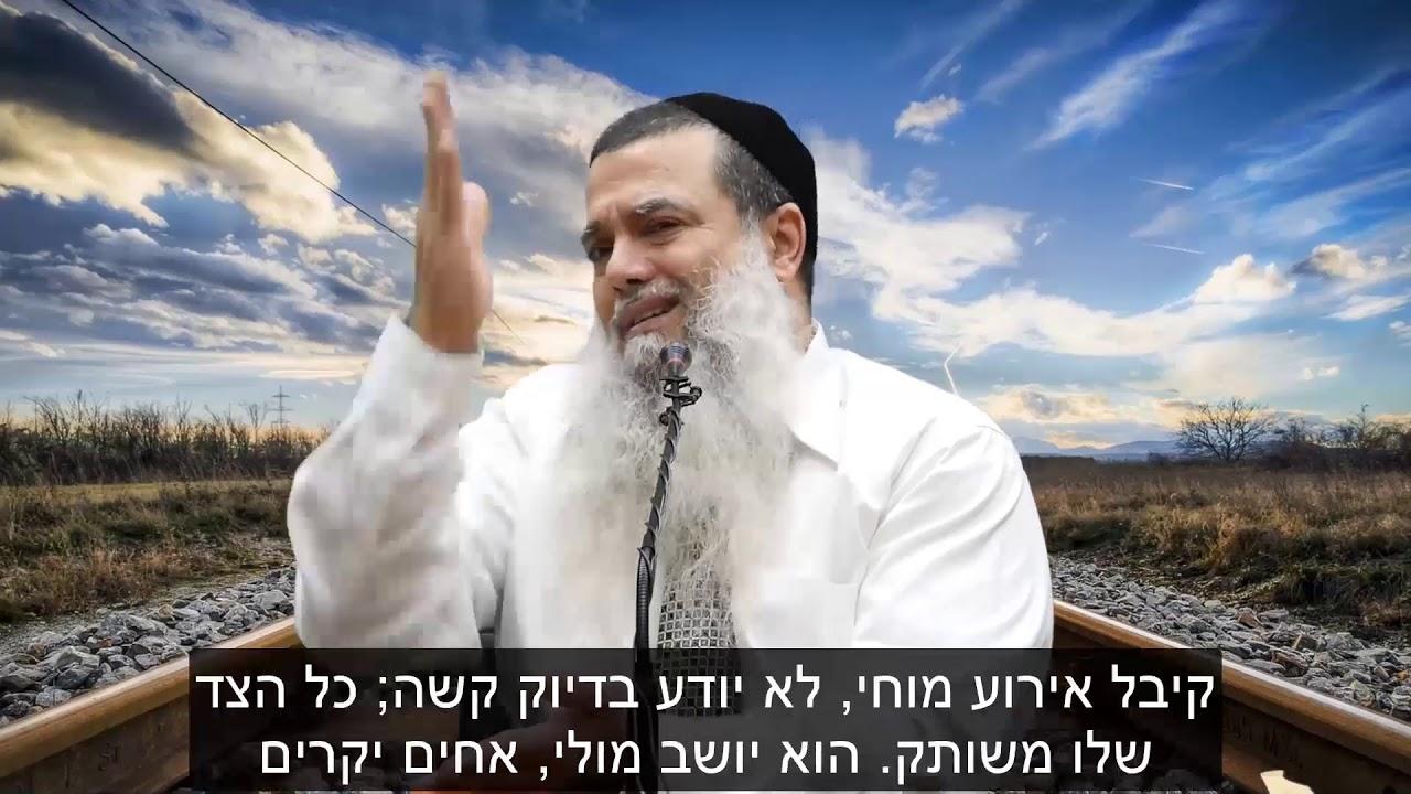 הרב יגאל כהן - רק רוצה ללכת HD {כתוביות} - מדהים!