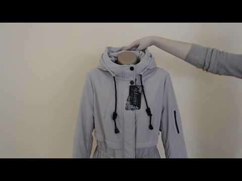 Женская куртка парка Авианна, Новая коллекция Nui Very