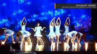 [Dance Mirror] Gugudan(구구단) - Wonderland Mirrored