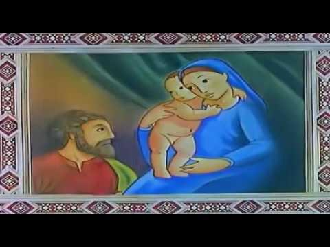 """Najświętsza Maryja Panna  - z serii """"O Świętych dla dzieci"""" (Wyd. PROMYCZEK)"""