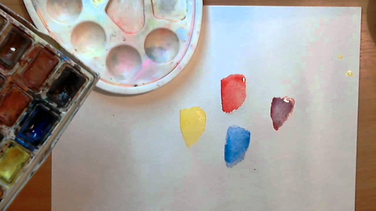 Телесный цвет в акварели
