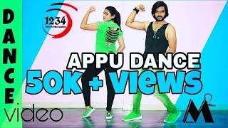 Appu Dance Video / Rajkumara / Choreographed By Madhu / Puneeth Rajkumar