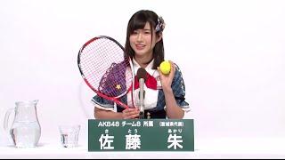 AKB48 45thシングル 選抜総選挙 アピールコメント AKB48 チーム8所属 宮...