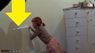 فتاة صغيرة تكتشف غرفة سرية في منزلها تقودها لمفاجأة مذهلة !