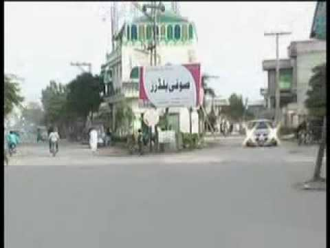 dew commercial made by students of University of Gujrat