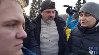 Сход в поддержку Азата Мифтахова: четверо задержанных