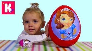 София Прекрасная большое яйцо с сюрпризом / Обзор игрушек thumbnail