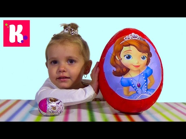 София Прекрасная большое яйцо с сюрпризом открываем игрушки Giant surprise egg Sofia the First toys