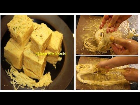 SOAN PAPDI RECIPE   Soan Papdi   Patisa Recipe   Patisa thumbnail