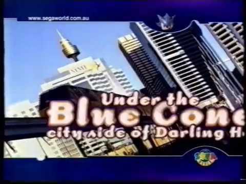 Ad - Sega World (1997)