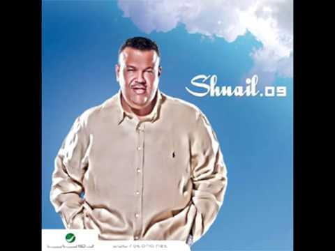 Nabeel Shuail...Hada Hada | نبيل شعيل...هداهدا