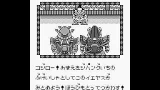 Kojiro (コジロー) VS Hanzou (ハンゾウ) からくり剣豪伝ムサシロード ...