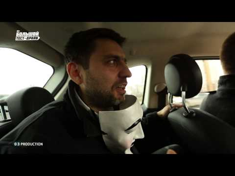 FIAT 500 – Большой тест-драйв (б/у) / Big Test Drive