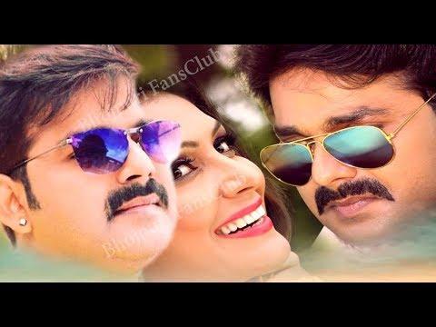 loha pahalwan bhojpuri mp3 song download