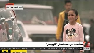 الآن | لقينا مريم بنت رضوان البرنس!.. بعد ما فتحي رماها في الشارع (احذر يا أحمد يا زاهر)