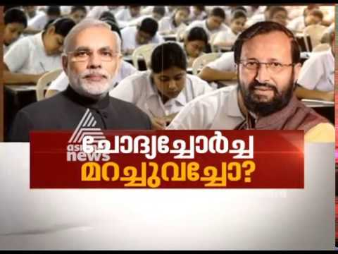 CBSE question paper leaked | Asianet News Hour 29 Mar 2018